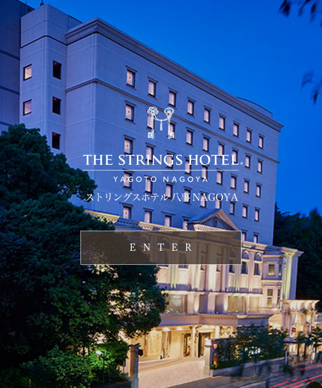 THE STRINGS HOTEL NAGOYA / ENTER