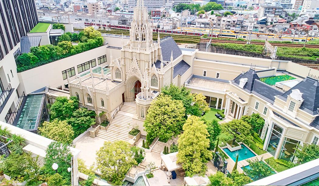 ストリングス ホテル 名古屋