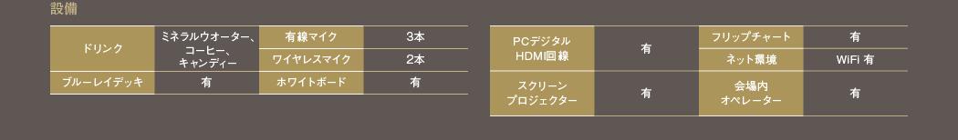 hyo_mtg